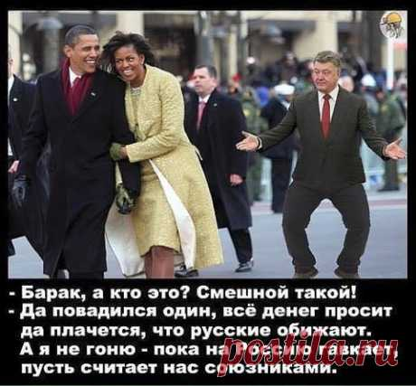 Порошенко позорно признал свою ложь и склонил голову перед Путиным