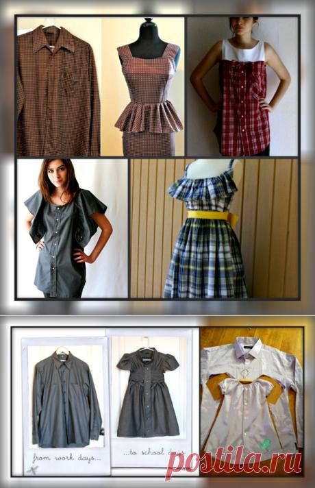 Как переделать старые мужские рубашки в оригинальную и стильную одежду, и нужные в Вашем хозяйстве вещи | Рукоделкино | Яндекс Дзен