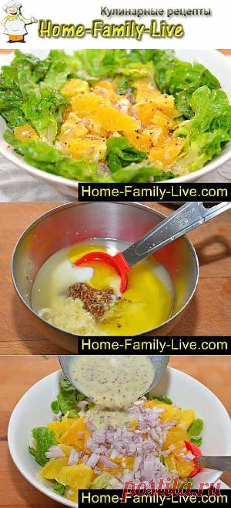 Салат с апельсинами - Кулинарные рецепты | Кулинарные рецепты