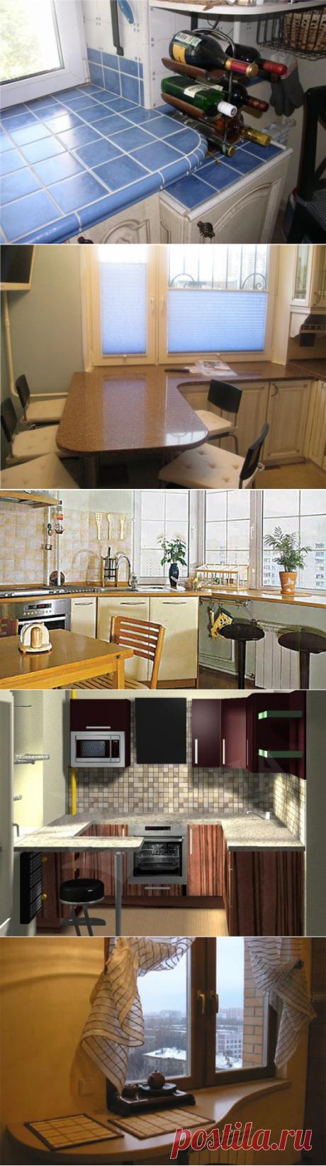 Кухонный стол вместо подоконника. Идеи.