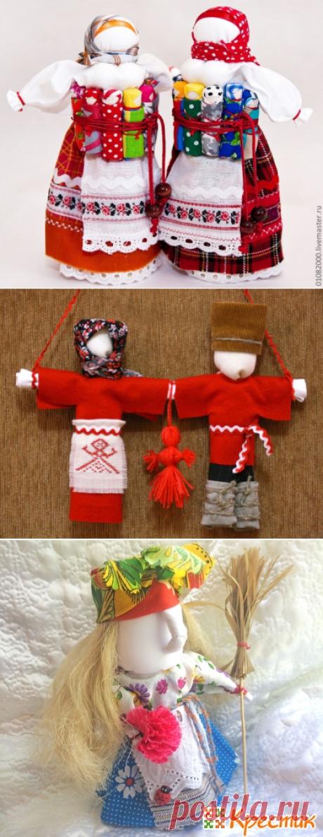 Куклы-обереги на Руси и как делать их своими руками в наше время | Крестик