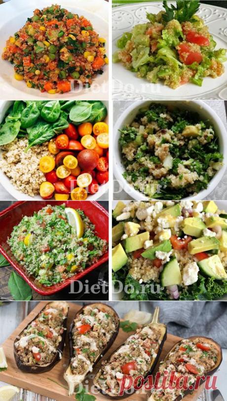 Киноа с овощами: ТОП-15+ рецептов приготовления с фото