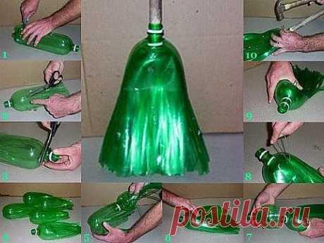 Метла из бутылок