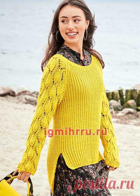 Желтый пуловер с удлиненной спинкой и ажурными рукавами. Вязание спицами со схемами и описанием