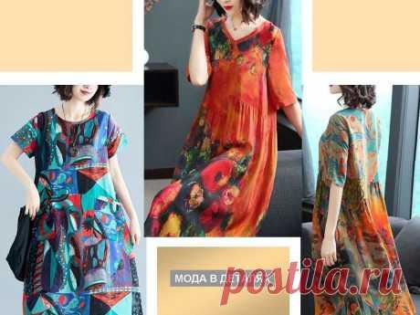 Летние платья для любых фигур, которые вызовут ваше восхищение | Мода в деталях | Яндекс Дзен