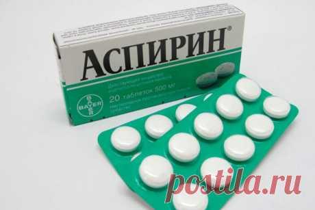 Можно ли принимать аспирин и ибупрофен вместе / Будьте здоровы
