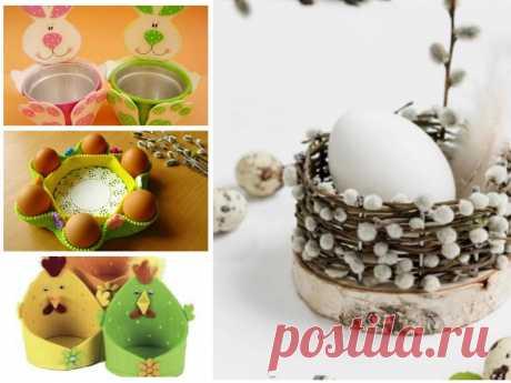 Подставки для яиц на Пасху своими руками