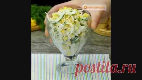 Простые и очень вкусные салаты кукурузные . Сохраните себе эту подборку