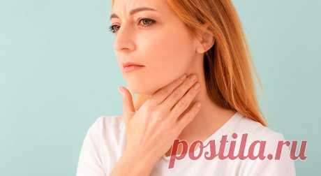 Как защитить щитовидную железу от болезней | Журнал Домашний очаг
