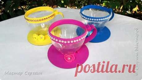 Декоративная чашка из пластиковой бутылки | Страна Мастеров