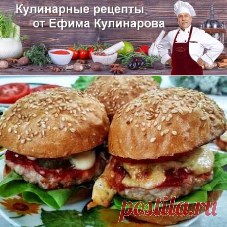 Рецепт с фаршем в духовке, для гарниров и фастфуда | Вкусные кулинарные рецепты с фото и видео