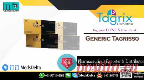 Tagrix Tablet manufactured by Beacon contains Osimertinib in it. Tagrix 80mg Osimertinib Tablet at wholesale price available at MedsDelta a dynamic and professional, global pharmaceutical exporter. We serve the needs of the international market. Call +91-9971646666 and QQ: 3451266709 for get  Tagrix Generic Tagrisso AZD9291 at lower cost from MedsDelta. Order online Generic Tagrisso Osimertinib Tablet from MedsDelta We ship our products to Mexico, Netherlands, Norway, Oman, Philippines