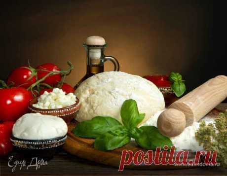 Как правильно и вкусно сделать тесто для пиццы | Официальный сайт кулинарных рецептов Юлии Высоцкой