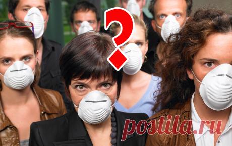Опрос: как вы считаете, спасают ли маски от вирусов и стоит ли их надевать? | Безумный Доктор | Яндекс Дзен