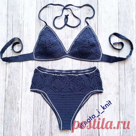 Bathing suit separate knitted available, all details according to the reference