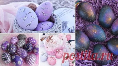 Как покрасить яйца на Пасху Как красиво покрасить яйца на Пасху в домашних условиях? Да легко! С нашей подборкой советов и идей, вы узнаете как оригинально покрасить пасхальные яйца своими руками!