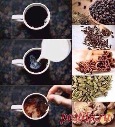 5 специй, которые заставят кофе работать на нас 1. ЧЁРНЫЙ ПЕРЕЦ. Черный перец оказывает сильное очищающее действие на систему пищеварения, выводит токсины, улучшает обмен веществ, стимулирует работу желудка, является антисептиком. Добавляйте его в …
