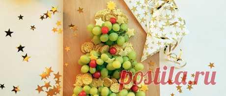 Закуски на Новый год 2021: подборка лучших рецептов и вкусных идей Какие новогодние закуски подать на праздничный стол 2021? Как быстро и вкусно приготовить канапе, закуски в виде елочки, пингвина, снеговика, как оригинально подать бутерброды, тарталетки и десерты?