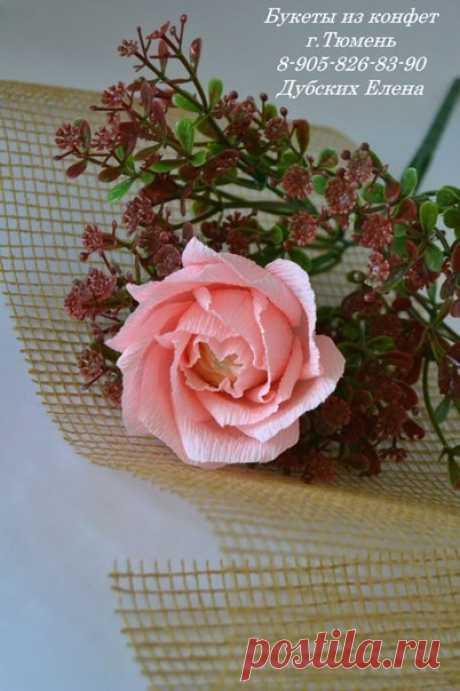 МК Роза от Елены Дубских