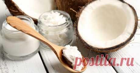 Как применять кокосовое масло Кокосовое масло — универсальный продукт, который успешно применяют в косметологии, кулинарии, медицине и домашнем хозяйстве. Если так подумать, то кокосовое масло — это настоящая находка. Им можно вылечить поврежденные волосы, а еще смазать петли и
