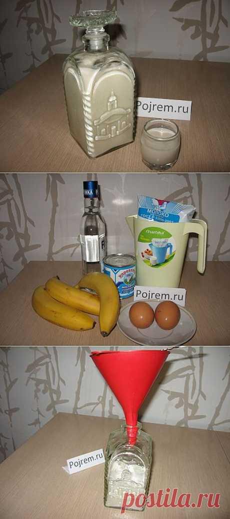 Банановый ликер - рецепт с фото