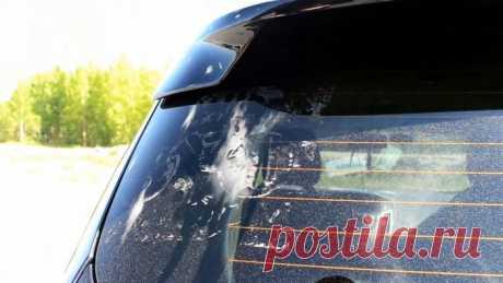 Как удалить следы наклейки на стекле автомобиля за 1 минуту