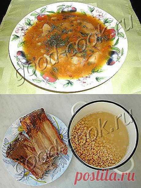 Хорошая кухня - гороховый суп с копчеными ребрами. Кулинарная книга рецептов. Салаты, выпечка.