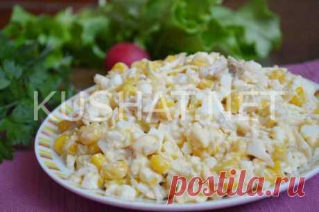 Салат с курицей, сыром и кукурузой. Пошаговый рецепт с фото • Кушать нет