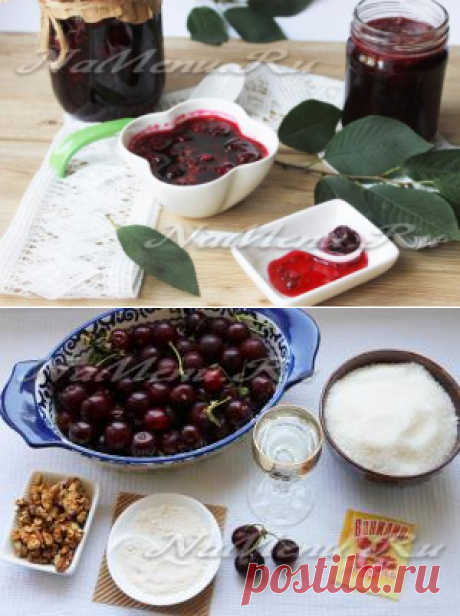 Вишневое варенье с грецкими орехами и ромом