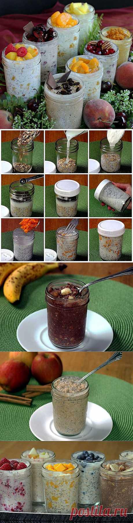 Ленивая овсянка в банке: здоровый быстрый завтрак, который не надо готовить | ПолонСил.ру - социальная сеть здоровья