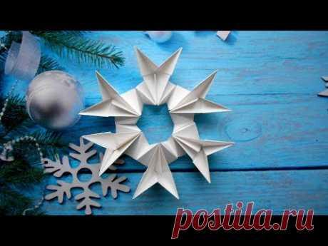 Снежинка из бумаги своими руками ❄ Новогодние поделки оригами - YouTube