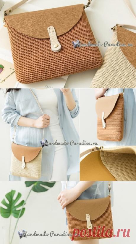 Крючком. Маленькая сумочка через плечо - Handmade-Paradise