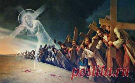 Каждый несёт свой крест в одиночку. Кто-то с надрывом, кто-то вприскочку. Кто-то гордится им. Кто-то страдает. Кто-то перед собою толкает.  Не поменять и не скинуть креста, Не отсидеться тихонько в кустах. Долог ли путь, и куда он ведёт – Знать не дано никому наперёд.  (Надежда Капкова)