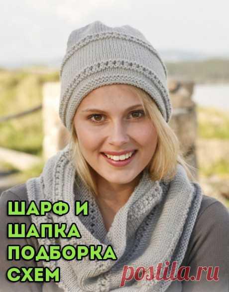 Шапка и шарф спицами, 40 схем и описаний для вязания, Вязание для женщин