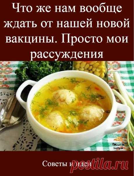 Вкусный ужин: готовим необычный куриный супчик с сырными колобочками