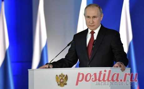 «Вопрос доверия»: Путин рассказал о планах на 2024 год Путин дал понять, что он пока не определился с планами на 2024 год Владимир Путин не стал прямо отвечать на вопрос о своих планах на 2024 год, посчитав его преждевременным. По его словам, все будет за...
