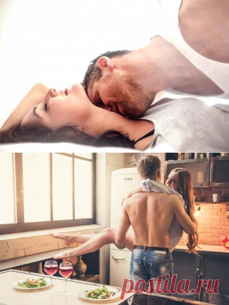 Лежим быстрее, секс станет лучше, когда партнеры делают это быстрее