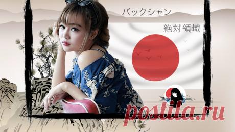 16 японских слов, значения которых нет в русском языке | Катана про Азию | Яндекс Дзен