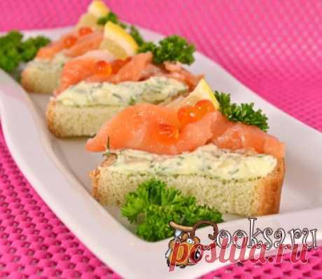 Бутерброды с зеленым маслом и слабосоленой семгой фото рецепт приготовления