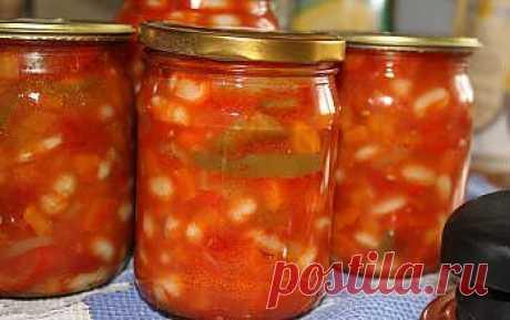 Blogi@mail.Ru: The Greek haricot salad for the winter.