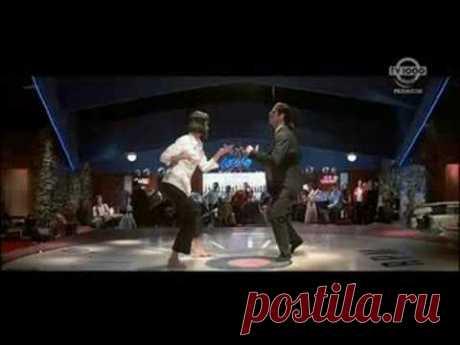 легендарный танец умы Турман и Джона Траволты