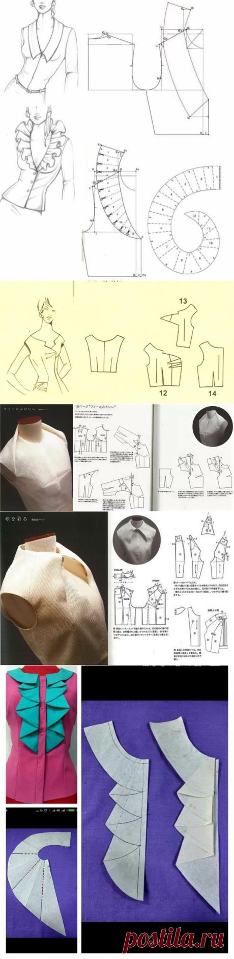 Моделирование оригинального воротника — Сделай сам, идеи для творчества - DIY Ideas