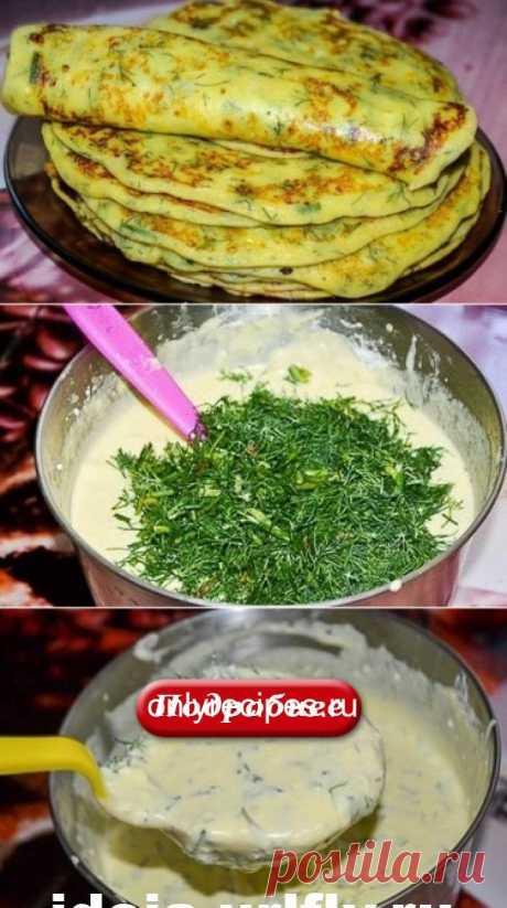 Самые прелестные творожные блины с зеленью которые готовил - Рецепты мира