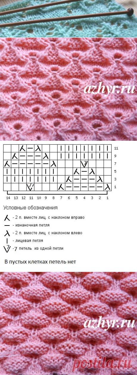 Красивый объемный узор спицами | АЖУР - схемы узоров