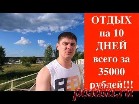 "Санаторий Профилакторий от ""КАМАЗ"""