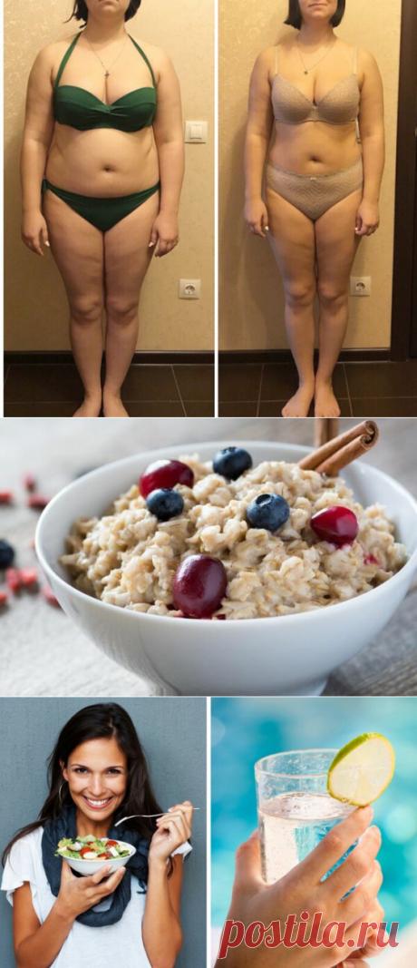 542e89690694 Геркулесовая диета для похудения и восстановления пищеварения   Прощай  лишний вес!   Яндекс Дзен