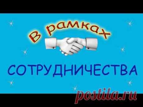 Подготовка к школе. @ElenKa Samodelka  Супер бант на 1 сентября