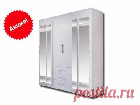 Шкаф «Фортуна» белая купить в интернет магазине мебели Dekonte.ru Симферополь