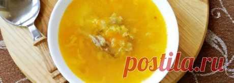 Как приготовить гороховый суп, чтобы все ахнули: три важных правила плюс рецепт. - Вкус жизни - медиаплатформа МирТесен