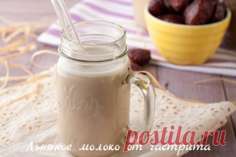 Льняное молоко от гастрита